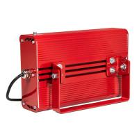 Пожаробезопасный светильник ССдПб 01-100-001 IP65 «Флагман 100 Пб»