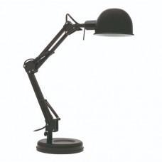 Настольная лампа PIXA KT-40-B