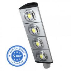 Уличный светильник ПромЛед Магистраль v3.0-200