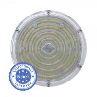Промышленный светильник ПромЛед ПРОФИ v2.0-50 Мультилинза