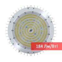 Промышленный светильник ПромЛед ПРОФИ v3.0-100 Мультилинза Экстра