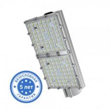 Уличный светильник ПромЛед Магистраль v2.0-100 Мультилинза