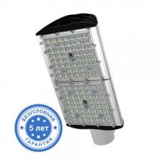 Уличный светильник ПромЛед Магистраль v3.0-100 Мультилинза
