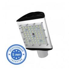 Уличный светильник ПромЛед Магистраль v3.0-50 Мультилинза