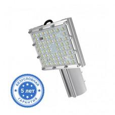 Уличный светильник ПромЛед Магистраль v2.0-50 Мультилинза