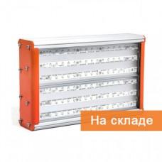 """Взрывозащищенный светильник """"Орион 40 1Ex"""" ССМ-ССВз-01-040"""