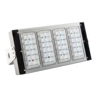 Прожекторный светильник SVT-STR-PSL-106W-100
